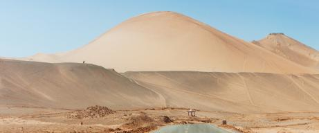 Dome dune